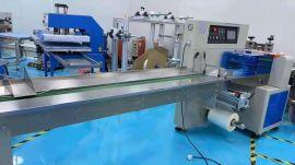 面条包装机 变频式包装机 瑞程 生产厂家