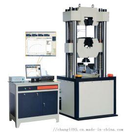 微机控制电液伺服 万能试验机