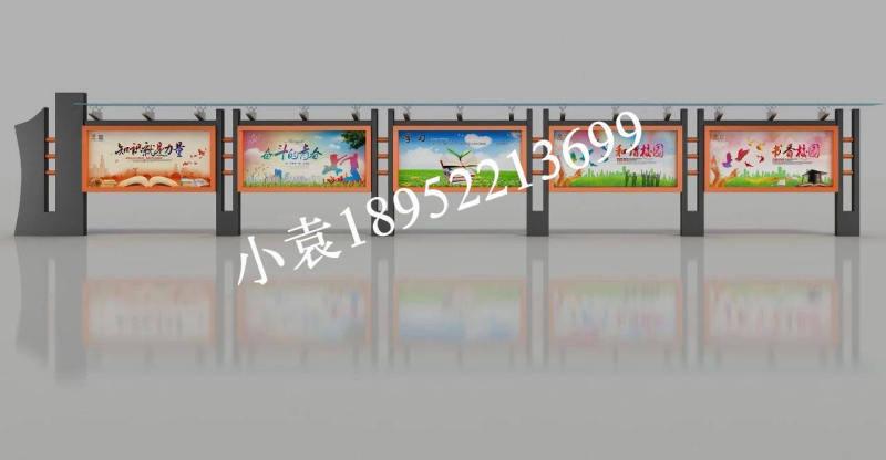 山西宣傳欄圖片 山西公交站臺