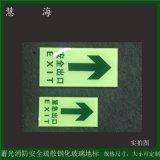 安全出口逃生疏散指示玻璃地埋灯报价自发光导向标志