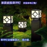 景區太陽能草坪燈規格特點參數介紹