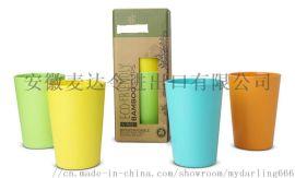 竹纖維杯子,環保的杯子