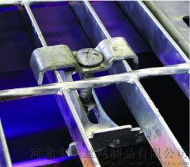 钢格板安装夹厂家供应于平台,建筑工地