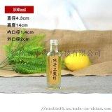 玻璃橄榄油瓶100ml