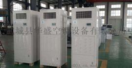 厂家销售优质立柜式空调机组
