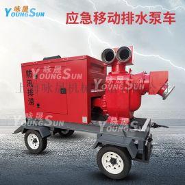 12寸自吸泵柴油机自吸泵 上海咏晟柴油机自吸泵