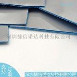 高導熱硅膠墊導熱墊片JTM-A011