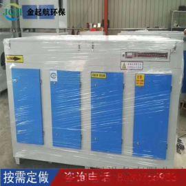 光氧工业净化器除异味除臭环保设备