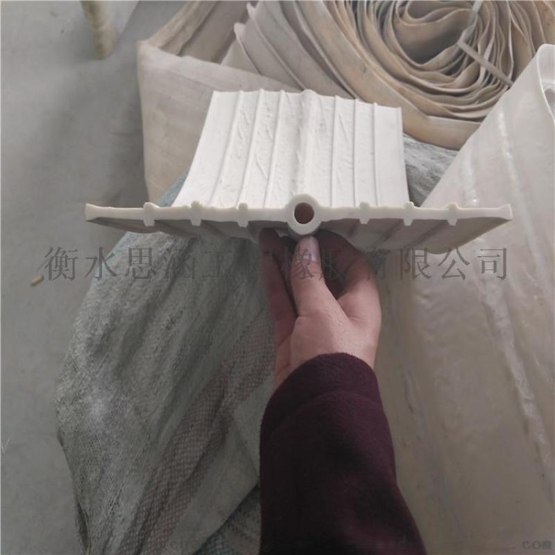 橡胶止水带 中埋式遇水膨胀止水带 塑料止水带