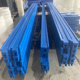 设备机械链条导轨 高分子链条导轨生产厂家