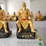 人祖爺神像 五穀神神像 嫘祖神像