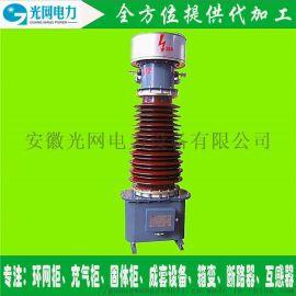 LB6-110W3户外油浸式电流互感器