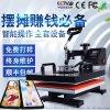 桐庐县31度数码印花机印衣服机器