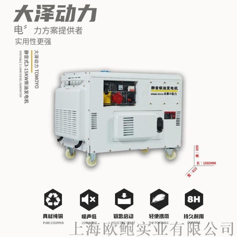 车载静音15KW柴油发电机尺寸