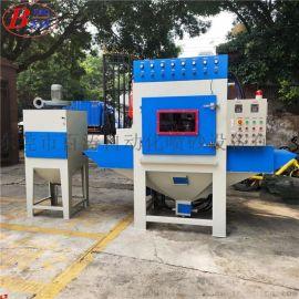 东莞输送式自动喷砂机