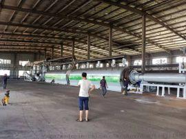全连续化自动化废轮胎炼油设备50吨每天