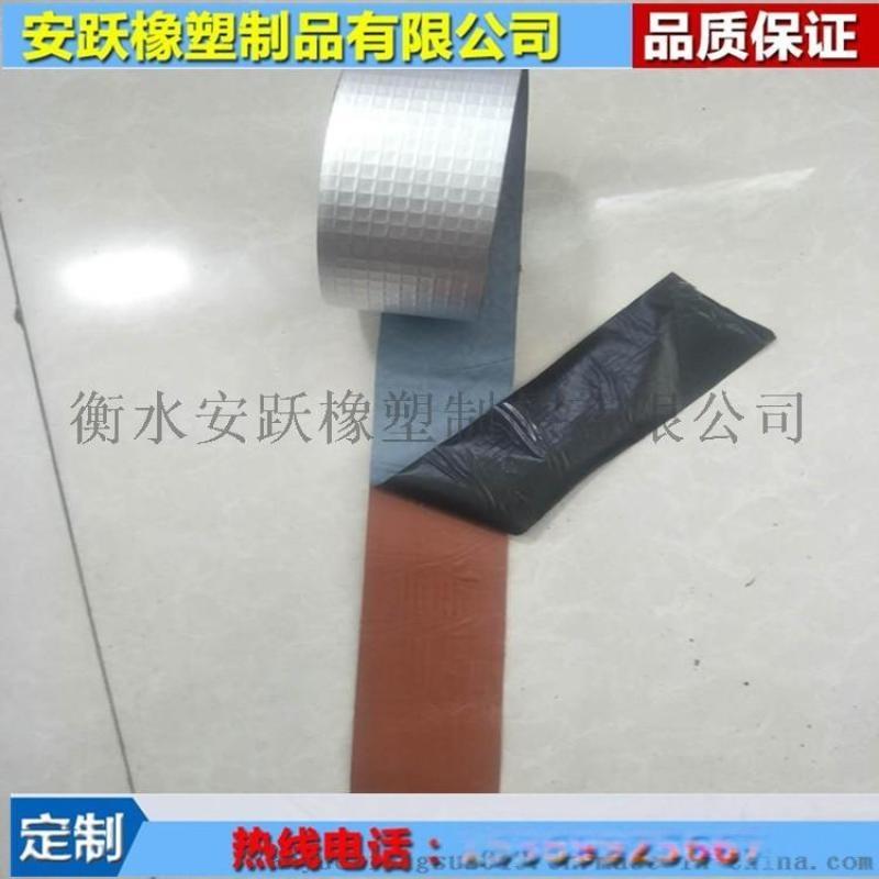 丁基密封胶带 球冠圆板式支座 无缝式伸缩缝