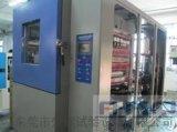快速測溫試驗箱/快速溫變