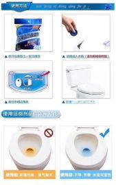 马桶泡泡洁厕剂10元模式跑江湖地摊供应商