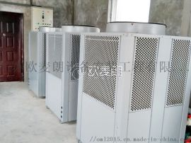 工厂宿舍节能热水工程 工地|项目部空气能热水