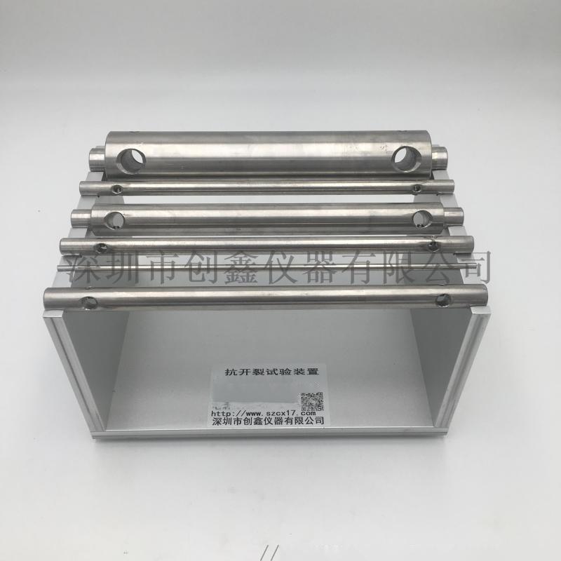 GB/T 2951.31.9抗开裂试验装置