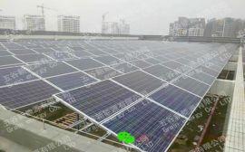 定制承接各种单晶硅薄膜组件家用太阳能光伏发电系统