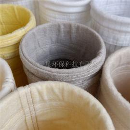 芳纶纤维除尘布袋进口美塔斯**毡滤袋诺美克斯除尘袋