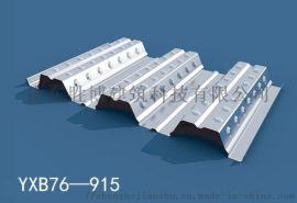 915型压型钢板_Q345材质915型镀锌楼承板