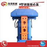 工法拔除設備,H型鋼拔樁機,SWM拔樁機