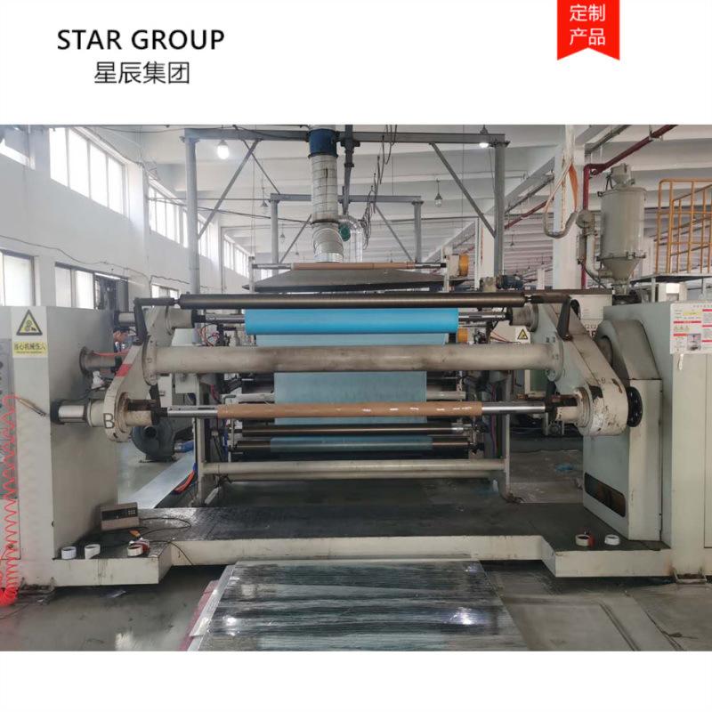 蘇州上海淋膜廠淋膜加工 25克無紡布淋20克PE膜