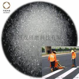 高反光率道路反光玻璃微珠 道路反光玻璃微珠