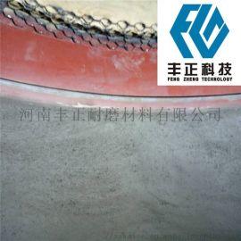 陶瓷涂料 水泥厂耐磨陶瓷涂料 碳化硅耐磨胶泥