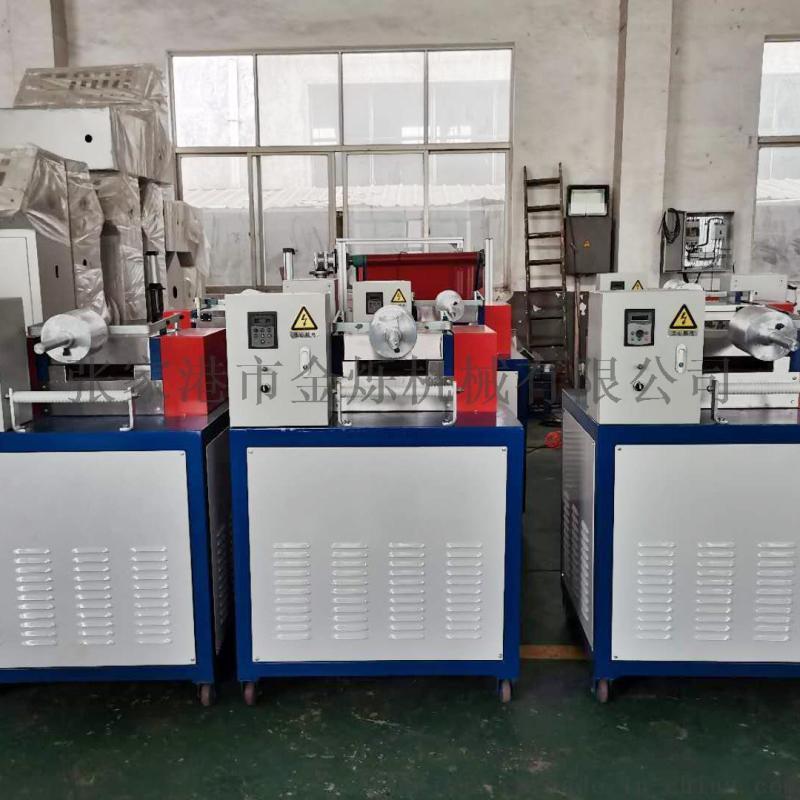 张家港厂家直销滚刀塑料切粒机设备