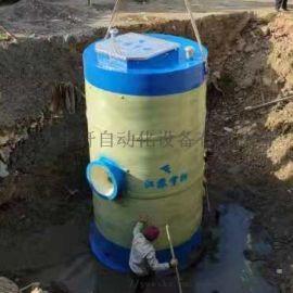 昌吉一体化污水提升泵站