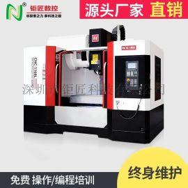 5G滤波器铸铝数控加工中心高精密高速度高钢性