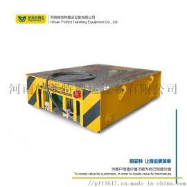 无轨道电动平车喷砂房材料工业遥控运输车铁块转运平车