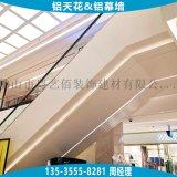 商场扶梯装饰铝单板 铝单板扶梯造型