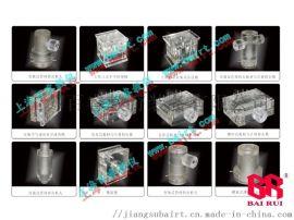 1.全铝制-压注模-压缩模-挤出-气动成型模(特殊型)