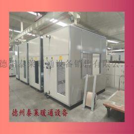 ZK-25组合式空调机组ZKW-30空气处理机组