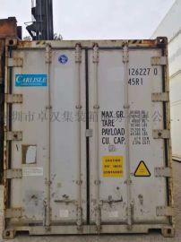 东莞二手冷冻集装箱 温度可调 零下30度保温集装箱