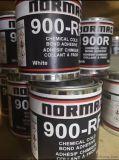 軍工核電站核反應爐抗核輻射保護特種聚氨酯NR-5S 400