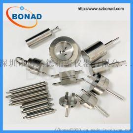 DIN-VDE0620德标插头插座量规