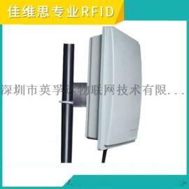 厂家直销2.4G有源RFID读写器