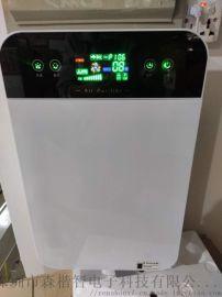 家用空气净化器 负氧离子