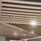 服务区天花吊顶 40X80木纹铝方通