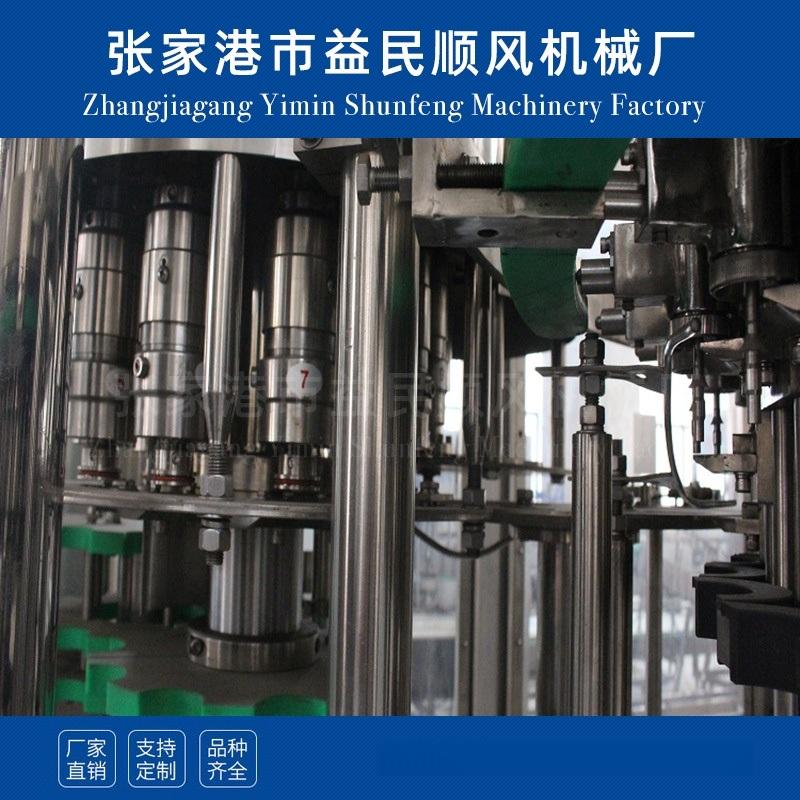 5升大瓶水灌装机 桶装水生产线