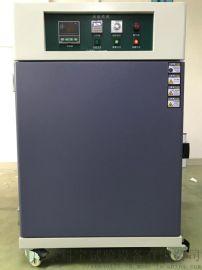 数显恒温工业烤箱 深圳137L小型工业烤箱