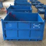 110D摺疊式週轉箱 可堆式週轉箱 鋼製料箱