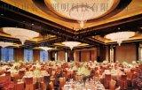 非标工程灯 16年北京国贸大酒店项目