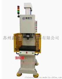 单柱油压机,四柱油压机,切边机,压铸件切边机